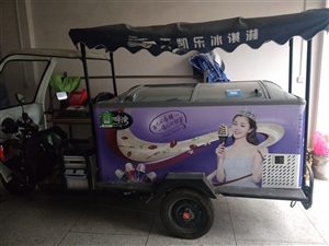 因本人果园已挂果需要打理,忍痛出售流动冰柜车一部。炎炎夏日随处一放,都会引来不停的客流量。节假日各大...