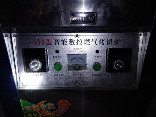 本人有,麻烦辣烫展示柜一台,电饼铛一个,有需要的可电话联系,非诚勿扰!