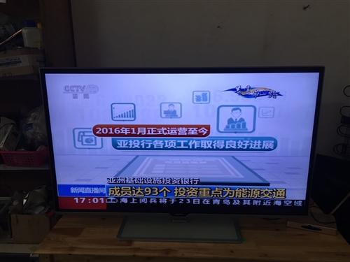 樂華46寸led智能液晶電視,不帶Wi-Fi,需要網線鏈接或者外置Wi-Fi,跟臺式機電腦一樣。TC...