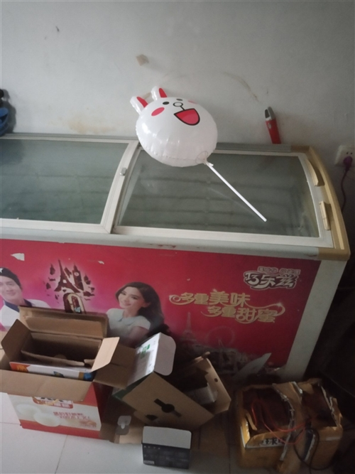 大冰箱,卖雪糕,卖烧烤,饭店用,不用了卖掉,需要的电话联系18130752467