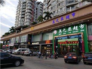 旺�招商,接手即可�I�I!美之��超市位于三��吉��^�P凰路�c迎�e路路口,�o��|岸�竦毓��@,�γ媸撬�晶�m�...