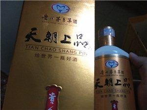 18年53度茅台贵人一瓶,有想要的价钱可以商量