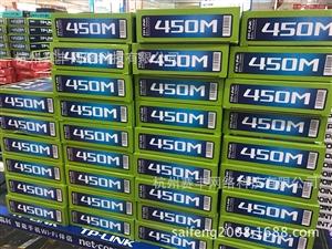 全國發貨,一個也是批發價,廠家直銷, tp-link無線路由器TL-WR886N家用智能wifi穿...