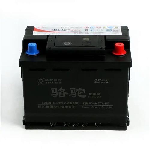主要批发骆驼 川西 瓦尔塔电池, 一系列启停电池系列 来凤 龙山 免费上门安装 电话15823693...