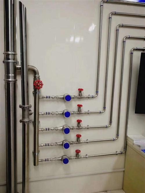 新房子裝修一定要使用不銹鋼水管! 不銹鋼水管是最好的直接飲用水輸送管材,不銹鋼水管的通水性好,在流...