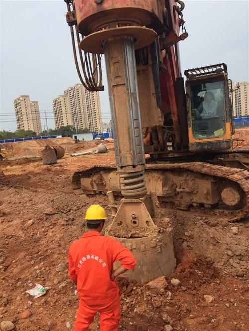 提供各類旋挖樁機工程施工
