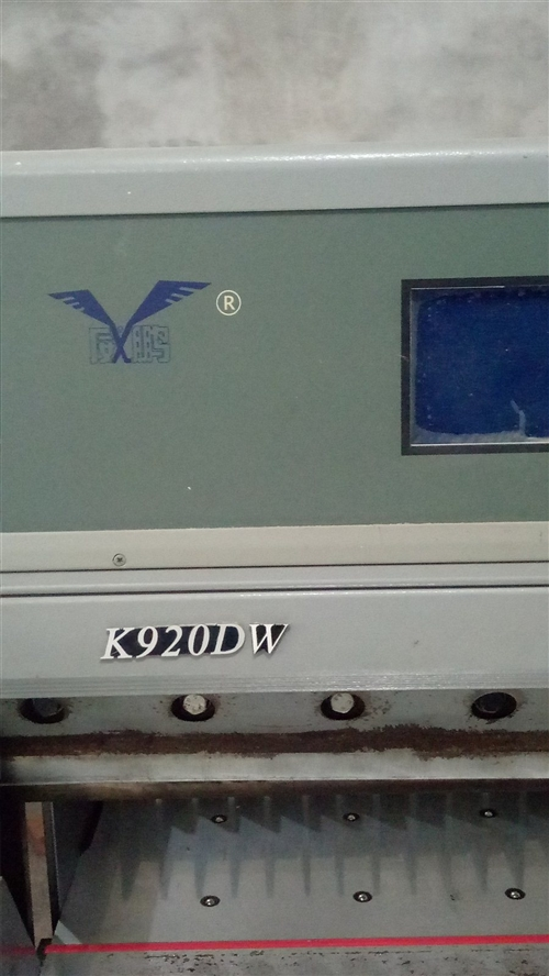 威翔K920切纸机,液显,有需要的面议。