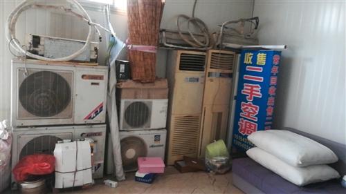 现有三部格力柜机空调出售。
