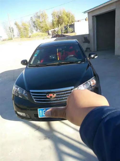 出售吉利帝豪ec718,2012年11月购买,已行驶9万多公里,实表,没有事故。这是我自己开的一手小...