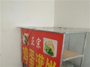 全新卖小吃货架便宜处理!18279720098