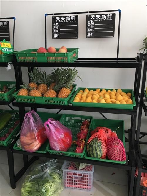 水果蔬菜超市货架处理,一共有八个架子,每个架子带六个筐篮,水果店蔬菜店超市都可以用,刚买了不到一个月...