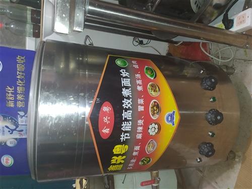 麻辣燙,熱干面煮面爐50L     插電款 買來一個月,用過一兩次目前在廚房閑置