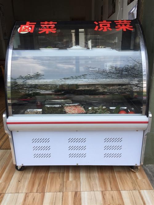 九九成新冷藏柜低價處理,三層設計可賣涼菜、鹵菜、蛋糕、冷飲等