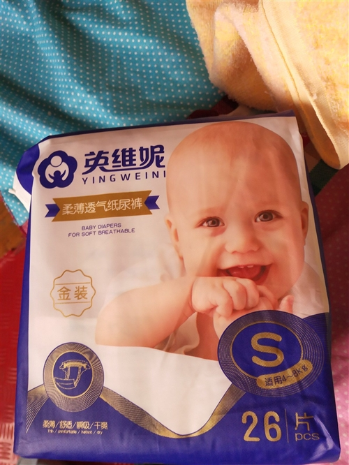 纸尿裤S码,208片,未开封,有没有同城需要的宝妈?