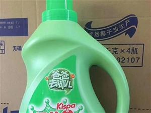 厂家直销金纺25元一瓶,洗衣液25元一瓶,保质保量,100元一箱,县城免费送货上门。15161226...