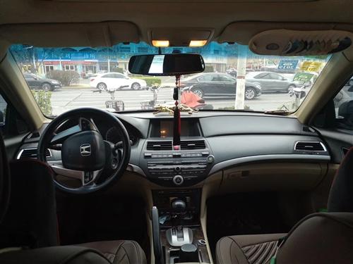 09年精品雅阁,2.0顶配,经典日系代表车型,可靠耐用,本地一手车!