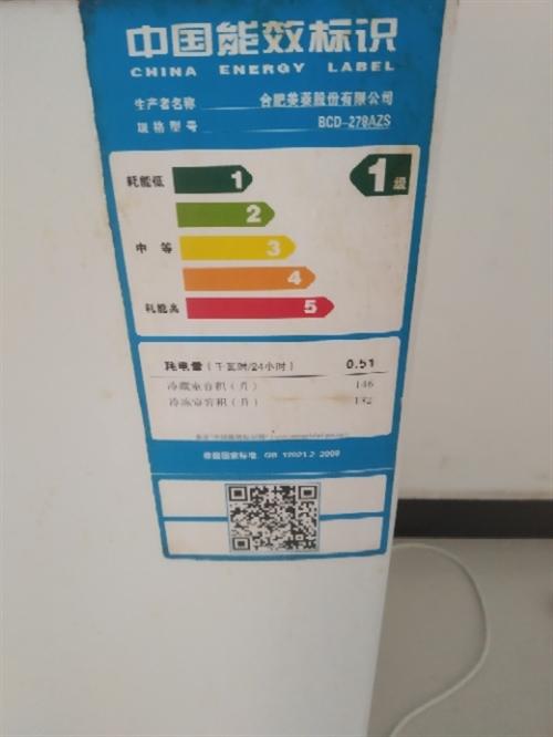 冰箱8.5成新,有需要的可以聯系。