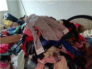 本人有大量旧衣服对外出售,全是自家穿的衣服,大半新的,四季都有,大约有400斤,有意者请联系我!