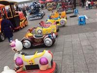 儿童游乐车带摊位转让,也可单卖,小的500/个,大的1000/个,要哪个自己选