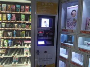 成人用品自動售貨店出兌。帶貨,房租