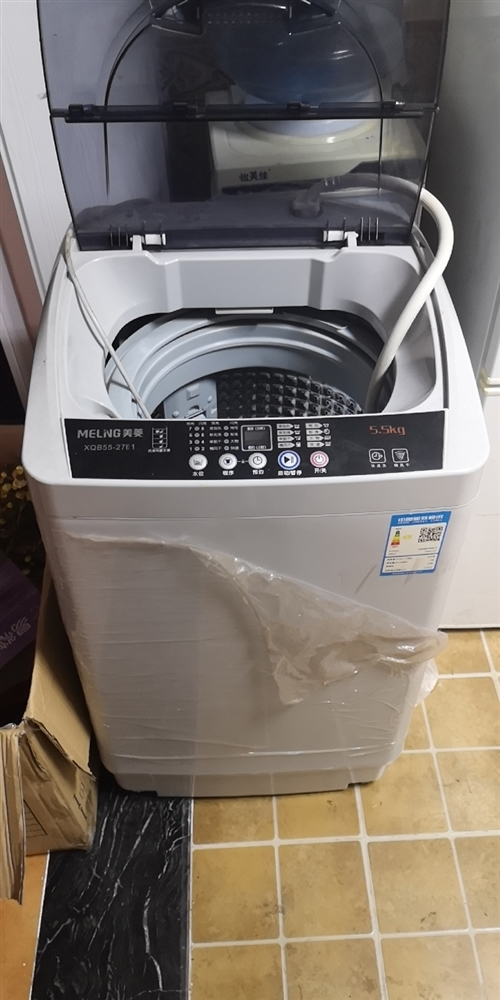 美菱5.5KG,三口家够用,全自动洗衣机,搬家后多出一台,自用,爱干净,没洗过贴生衣物及鞋子,爱护很...