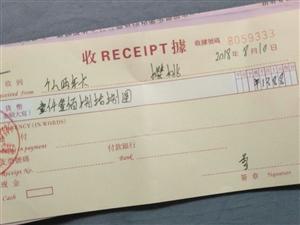 开卡后送四百块钱的私教课  还有运动礼包,由于工作关系不在临泉,所以一直未开卡,现在特价转让,有意者...