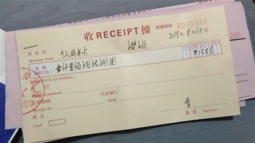 由于工作关系不在临泉,所以一直未开卡,现在特价转让,有意者请联系:18856890182  两年卡,...