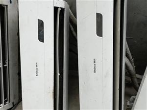 1100元出新科大1.5匹空调配三米铜管,保用90天包安装
