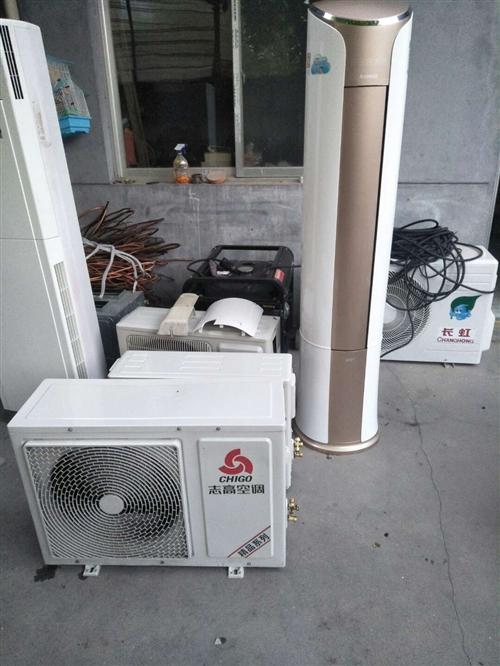 志高两匹变频圆柱柜机 家用空调 没怎么用 成色如图 看上的可以送货安装