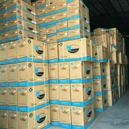 双凤1.5匹挂机 国标机器 TCL大厂家生产的 全国联保 一套也批发 需要的联系