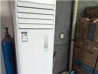 科龙两匹柜机九成新 去年夏天买的 用了几个月 成色如新机 看上的可以送货安装