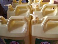 厂家直销洗衣液,洗洁精,洗车液。本地免费送货上门。