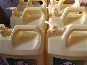 厂家直销洗衣液,洗洁精,洗车液。本地免费送货上门。全城最低价。