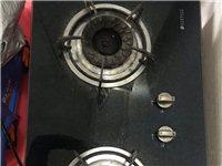 专业二手出售年代天然气双灶一台质保一年,需要的联系18696991171