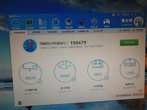 去年六月份买的i5主机,买了3500,前几天刚加了500g机械硬盘跟16g海盗船dd4  2400内...