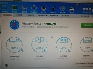 去年六月份买的i5主机,买了3500,机子实际用了三四个月,其余时间都处于闲置状态,现今不需要使用,...