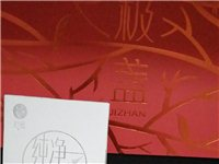 出售纯净燕窝两盒带煮燕窝专用电子水壶一个,母亲节专享!需要的请联系我,15753642653