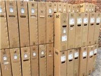 小米电视价格优惠,包安装,米仓直接发货,厂家直接售后