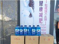 ????玻璃水5块钱1瓶,10块钱3瓶,市里够一箱可送货,一箱12瓶,联系电话18053598107