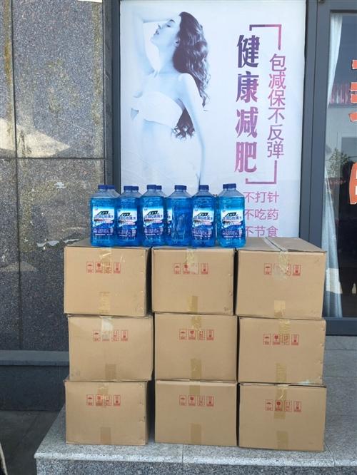 ????玻璃水5塊錢1瓶,10塊錢3瓶,市里夠一箱可送貨,一箱12瓶,聯系電話18053598107