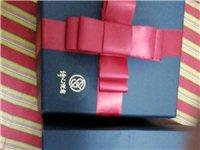 帅哥送给美女,美女送给妈妈。绝配好礼物 18K纯金手工制作,内嵌日本akaoya珍珠。马上就是母亲...