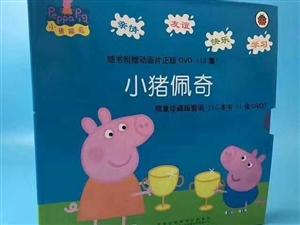 小猪佩奇书籍第一辑全套10册中英文对照珍藏版儿童绘本图书赠光盘 全新没有拆封包邮,偏远地区除外