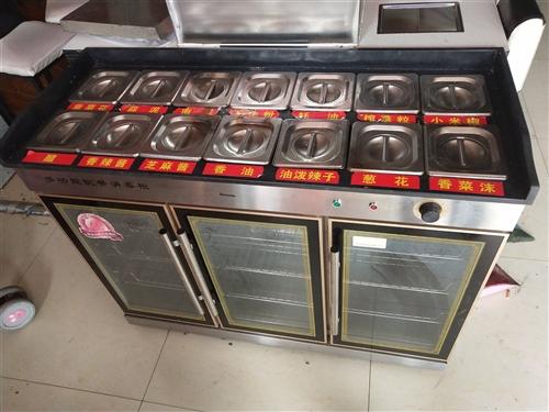 一共两个八成新消毒柜出售,多个小号电磁炉出售,功能完好,消毒柜顶部安装火锅料盒十四个,需要的联系电话...