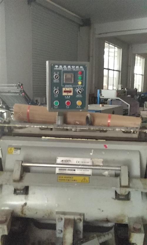長期出售印刷機械設備,折頁機