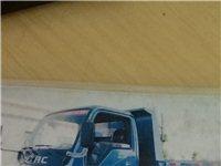 英田蓝牌4100农用车