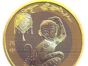 2016年猴年纪念币