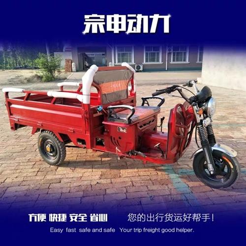 收一辆二手三轮车摩托车联系电话13876432078