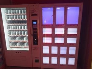 中吉全能型自动售货机,一主一副,9.9成新,高配置,支持微信支付宝付款,一口价5000处理