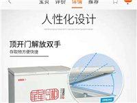 冰柜出售 冷冻冷藏两用 , 九成新  ,用过两个月,现低价出售 联系电话15095976665