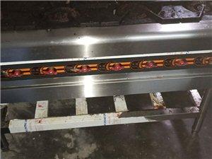 出售商用8个炉口煤气灶,低价处理,没有任何问题,因为餐饮店不做了所以低价出售,原价2000多,现在5...